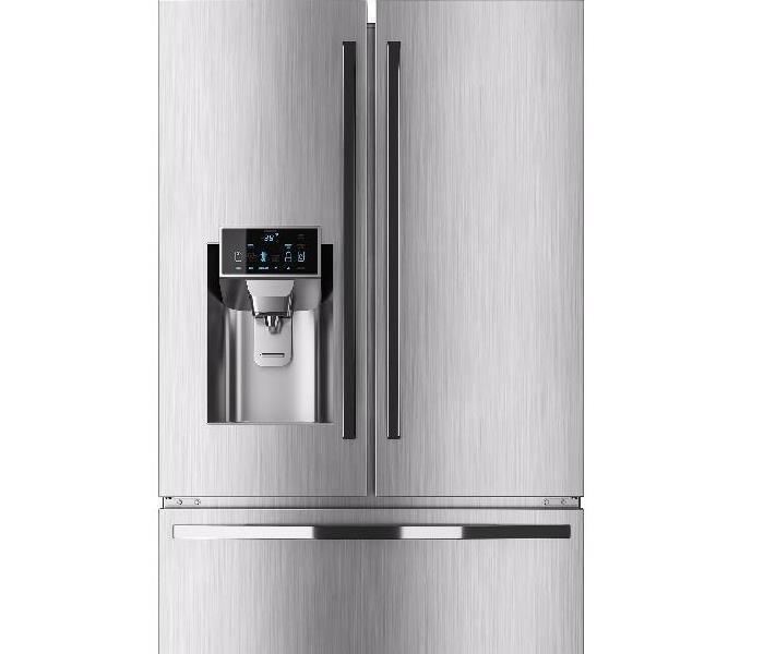 Silver modern refrigerator with water and ice dispenser in front